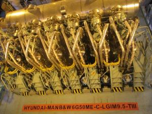 ME-LGI (Liquid gas injection) Engine